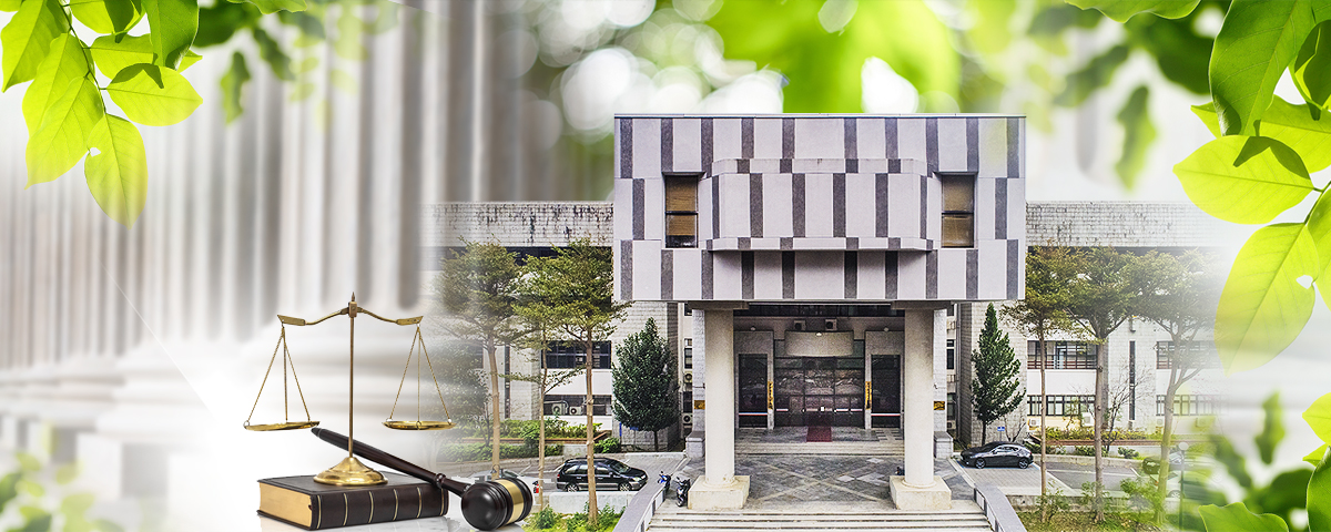 Taiwan Shilin District Court